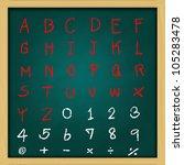 english alphabet   rough... | Shutterstock . vector #105283478