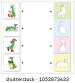 set of funny green dragons.... | Shutterstock .eps vector #1052873633