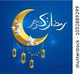 ramadan kareem design... | Shutterstock .eps vector #1052889299
