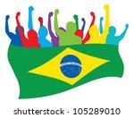 brazil fans illustration | Shutterstock . vector #105289010