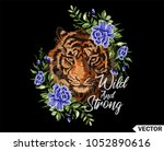 embroidery tiger. portrait of... | Shutterstock .eps vector #1052890616