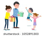 present for loved ones_parents... | Shutterstock .eps vector #1052891303