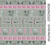 ancient egyptian motifs... | Shutterstock .eps vector #1052960438