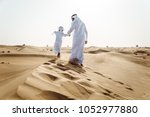 father and son spending time in ... | Shutterstock . vector #1052977880