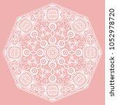 mandala isolated design element ... | Shutterstock .eps vector #1052978720