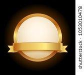 blank golden emblem   Shutterstock .eps vector #1053010478