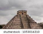 Small photo of Chichen Itza Pyramid is a mayan calendar. It represents 18 months of 20 days each, and during spring and autum equinox kukulkan deity aka the feather snake, projects a shadow on one of its sides