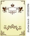 frame with heraldic elements... | Shutterstock . vector #105302396