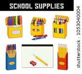 school supplies for elementary  ... | Shutterstock .eps vector #1053040004