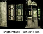 shanghai old town   Shutterstock . vector #1053046406