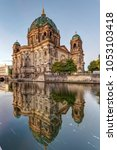Small photo of The Berliner Dom and the river Spree in the early morning