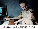 family time spending at evening.... | Shutterstock . vector #1053118154