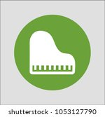piano sign icon | Shutterstock .eps vector #1053127790