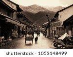 dali  china   dec 5  street... | Shutterstock . vector #1053148499