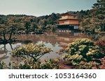 kinkaku ji temple with... | Shutterstock . vector #1053164360