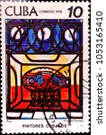 Small photo of Vinnytsia Ukraine - March 14, 2018: A stamp printed in the Cuba, shows painting The Fish by Amelia Pelaez, 1978.