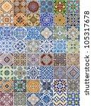 Set Of 48 Ceramic Tiles...