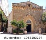 Small photo of Ecce Homo Convent, Jerusalem, Israel