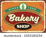 retro sign template for bakery...   Shutterstock .eps vector #1053183254