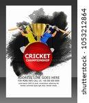 cricket championship   cricket   | Shutterstock .eps vector #1053212864