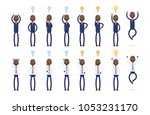 different search options and... | Shutterstock .eps vector #1053231170