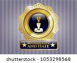 golden emblem with business... | Shutterstock .eps vector #1053298568