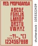 old soviet propaganda poster... | Shutterstock .eps vector #1053322439
