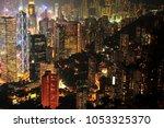 landscape of night lights in... | Shutterstock . vector #1053325370