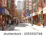 new york  us   june 29. 2016 ...   Shutterstock . vector #1053332768