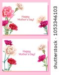 set of templates for mother's... | Shutterstock .eps vector #1053346103