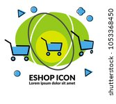 abstract eshop icon. vector...
