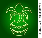 icons of tamarind juice.... | Shutterstock .eps vector #1053381914