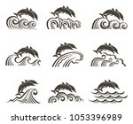 collection with abstract emblem ... | Shutterstock .eps vector #1053396989