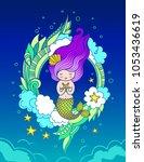 cute magic mermaid with... | Shutterstock .eps vector #1053436619