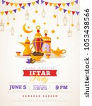 iftar party celebration concept ... | Shutterstock .eps vector #1053438566