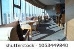 singapore   apr 2nd 2015 ... | Shutterstock . vector #1053449840