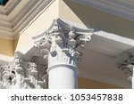 Corinthian Capital Of A Vintag...