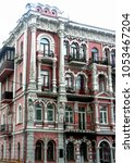Small photo of Façade of an old building in Kiev. Architecture of modern Ukraine.