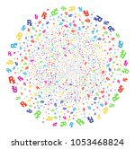psychedelic rx symbol festive... | Shutterstock .eps vector #1053468824