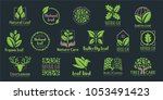 vector set of leaf logo... | Shutterstock .eps vector #1053491423