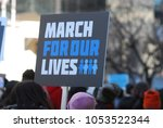 march 24 2018  march for our... | Shutterstock . vector #1053522344
