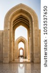 Small photo of Arches at the Sultan Qaboos Grand Mosque in Muscat, Oman