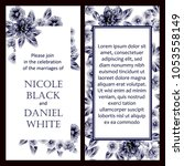 romantic invitation. wedding ... | Shutterstock . vector #1053558149