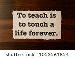 Small photo of love to teach, teach to love