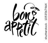 bon appetit card. hand drawn... | Shutterstock .eps vector #1053567464