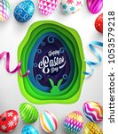 easter greeting card party with ... | Shutterstock .eps vector #1053579218