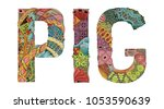 word pig. vector decorative...   Shutterstock .eps vector #1053590639