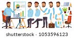 boss business man character... | Shutterstock .eps vector #1053596123