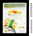 Small photo of MOSCOW, RUSSIA - MARCH 18, 2018: A stamp printed in Greece shows Pistachios from Aigina, Traditional Greek Products serie, circa 2008