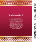 invitation template  background ... | Shutterstock .eps vector #1053606140